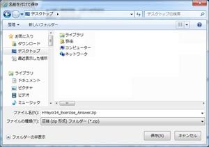 Yayoi_Hajimete_Cap_1404.jpg