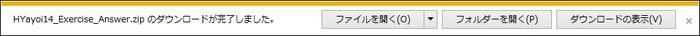 Yayoi_Hajimete_Cap_1405.jpg