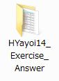 Yayoi_Hajimete_Cap_1410.jpg
