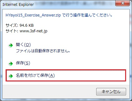 Yayoi_Hajimete_Cap_1503.jpg
