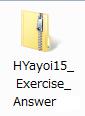 Yayoi_Hajimete_Cap_1509.jpg