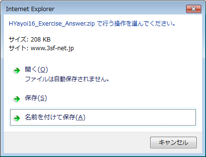 Yayoi_Hajimete_Cap_1603.jpg
