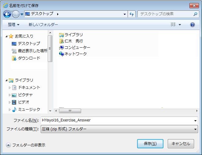 Yayoi_Hajimete_Cap_1604.jpg