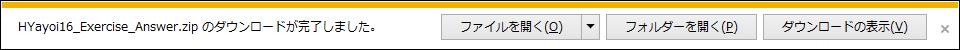 Yayoi_Hajimete_Cap_1605.jpg