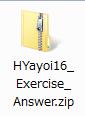 Yayoi_Hajimete_Cap_1608.jpg