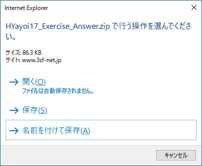 Yayoi_Hajimete_Cap_1703.jpg