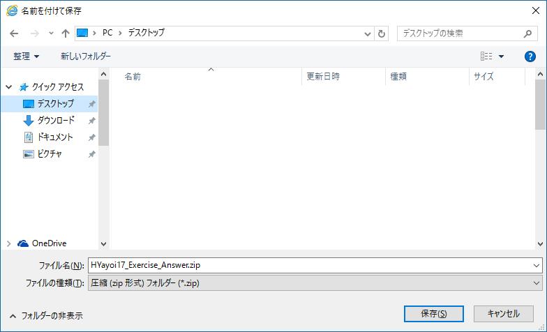 Yayoi_Hajimete_Cap_1704.jpg